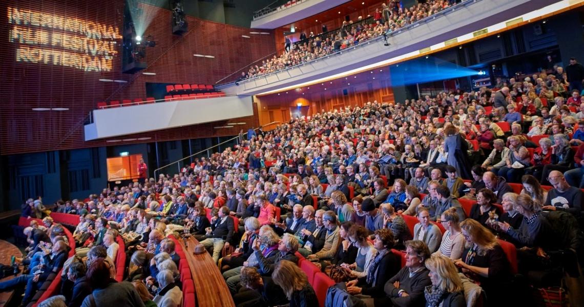 Internationaal Film Festival Rotterdam